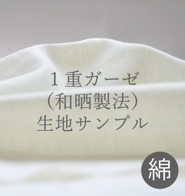 DETAIL(商品詳細)