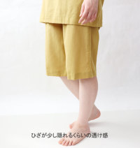 夏涼しいパジャマ