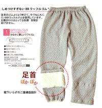 ズボン単品