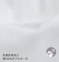 日清紡ピーチフレッシュ