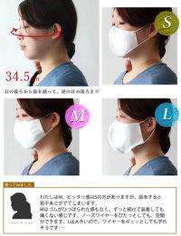 マスク洗える