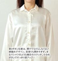 長袖襟ありパジャマ
