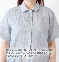 麻パジャマ夏半袖