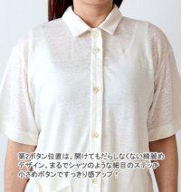 ニットリネンパジャマ半袖