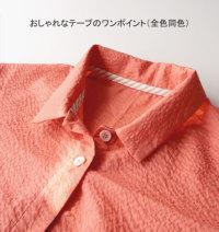 襟あり半袖レディースパジャマ