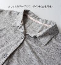 襟あり半袖パジャマ