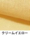 COLOR(コーディネートイメージ)