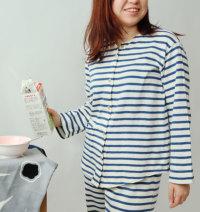襟なしレディースパジャマ