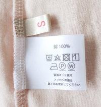 パジャマレディース綿100