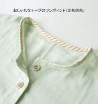 ダブルガーゼパジャマ衿なし