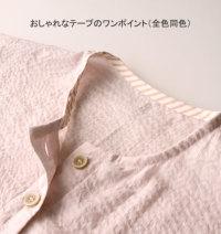 襟なしパジャマレディース