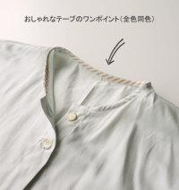 エジプト綿GIZAエジプト綿襟なし