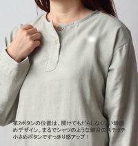 かぶりパジャマ長袖