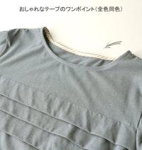 胸タック三段タックレディースパジャマ上着のみ