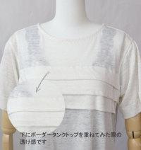 胸パットなしでも透けないパジャマ