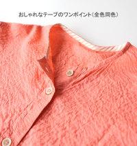 襟なしパジャマ七分袖