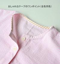 襟なしパジャマ夏