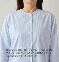 七分丈七分袖パジャマ上着単品