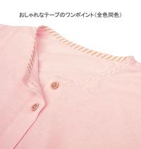七分袖レディースパジャマ上着のみ
