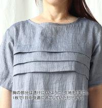 ワンピース麻100近江ちぢみ