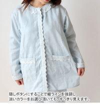 チュールレースパジャマ上着のみ