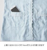 40代レースパジャマ日本製「
