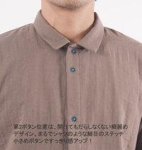 メンズパジャマ日本製