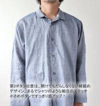 襟あり長袖パジャマ麻