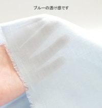 日本製パジャマメンズ