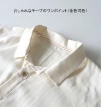 衿ありパジャマメンズ長袖