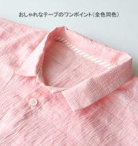 開襟パジャマ夏ちぢみ