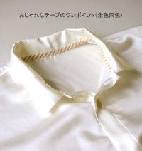 襟ありパジャマ長袖