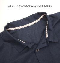 開襟前開きパジャマ
