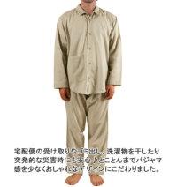 パジャマメンズ大きいサイズ