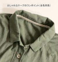 ストレッチニットパジャマ上着単品