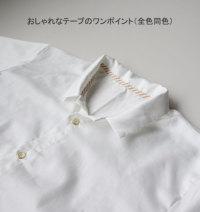 開襟パジャマホワイト