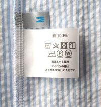 洗濯タグ洗濯ネーム