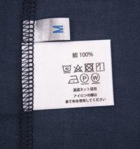 パジャマメンズ綿100日本製