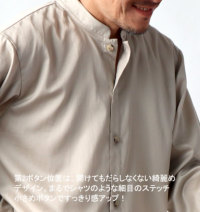 長袖春秋パジャマ