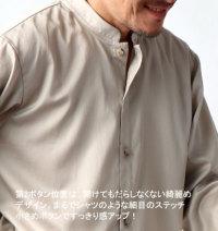 パジャマメンズ長袖