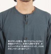 メンズパジャマ長袖
