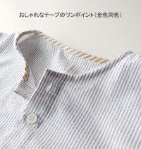 衿なしパジャマメンズ