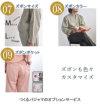 冷え性改善パジャマ
