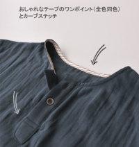 ヘンリネック丸首襟なしパジャマ