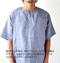 メンズかぶりパジャマ