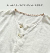 襟なしメンズパジャマ麻100