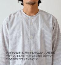 七分袖七分丈パジャマ