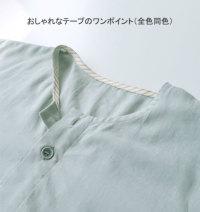 襟なし七分袖メンズパジャマ
