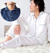 パイピング開襟パジャマ
